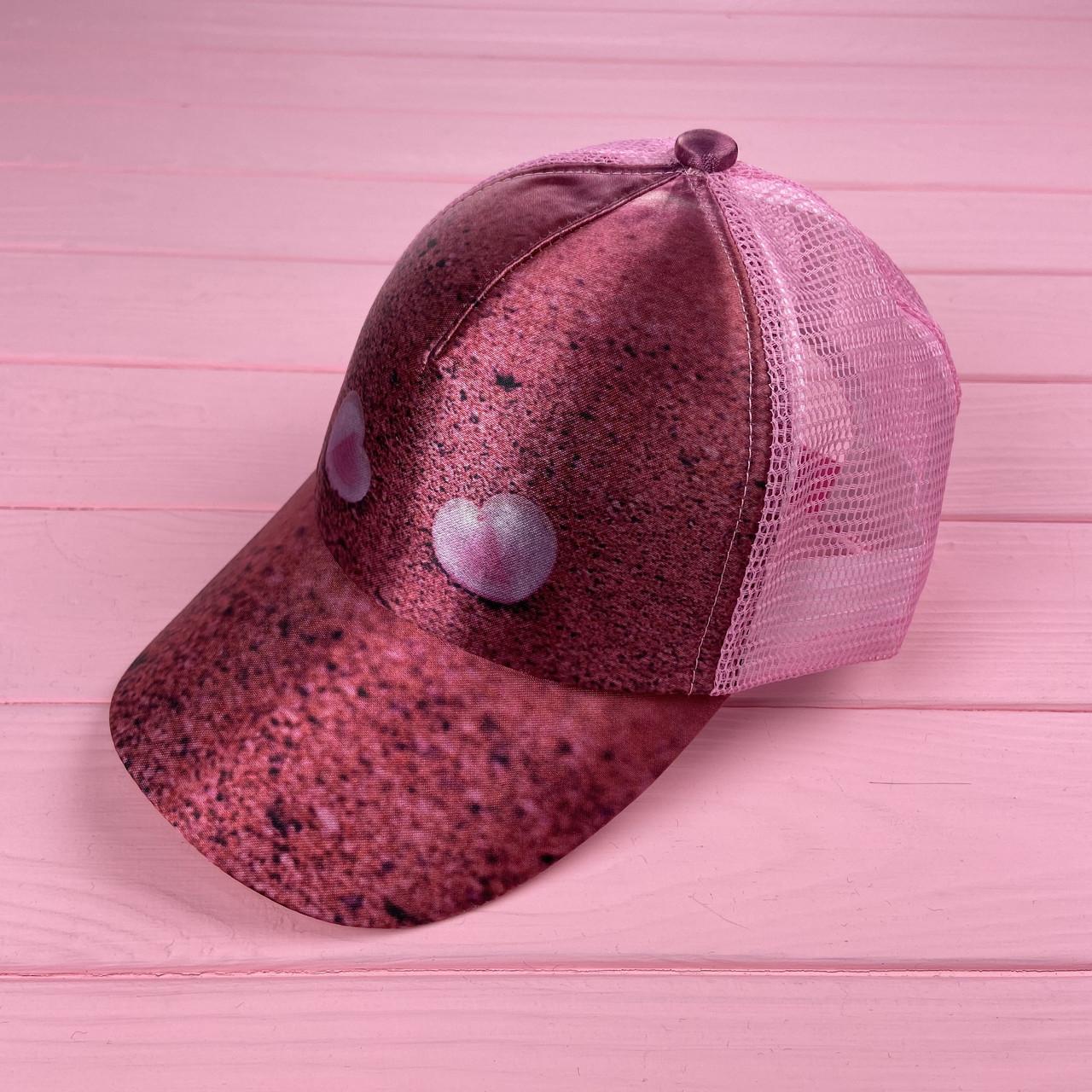 Кепка с сеткой - pink