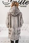 Шуба Норковая Серая 100 см Канадская С Капюшоном 100/115  0558ЕИШ, фото 7