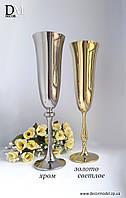 Набор бокалов для шампанмкого Bohemia Fregata 190 ml (цвет: ЗОЛОТО)
