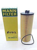 Фильтр 545953.0 масляный (вставка) HU945/2x MANN Claas, фото 1