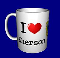 "Кружка / чашка ""I love"" Херсон"