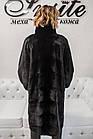 Шуба Норковая Черная 100 см Канадская Стойка 100/125  0554ЕИШ, фото 10