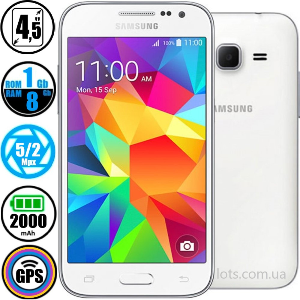 Смартфон Samsung Galaxy Core Prime G360H (1/8Gb) Grey (Оригинал) + Подарок Защитное Стекло