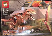 Конструктор Senco SY003 Jurassic World Ти Рекс против Птеранодона, 31 деталь