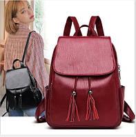 Женский рюкзак из PU-кожи ( Практичный женский рюкзак)