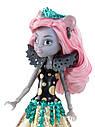 Лялька Monster High Мауседес Кінг (Mouscedes King) Бо Йорк Монстер Хай Школа монстрів, фото 8