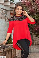 Костюм жіночий брючний батал розміри 50-52 54-56 58-60 Новинка є багато кольорів