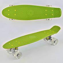 СкейтПенни борд Best Board0355 Салатовый светящиеся колёса PU d=6 см