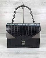 Модная женская сумка черная с тиснением под крокодила