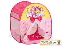 Палатка розовая, 75х75х91 cm