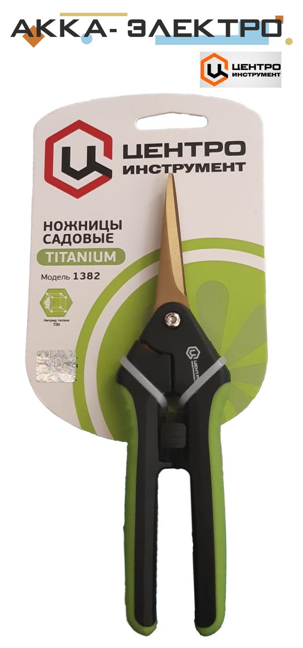 Ножиці садові Центроинструмент Titanium (1382)