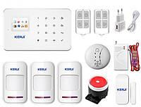 Комплект беспроводной gsm сигнализации Pro для 2-комнатной квартиры Kerui G18, фото 1