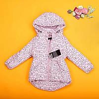 Парка демисезонная детская Розовый Кот, фото 1