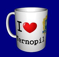 """Кружка / чашка """"I love"""" Тернопіль"""