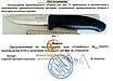 """Нож рыбацкий многоцелевой """"Сейнер"""" для туристов, охотников и рыбаков, фото 5"""