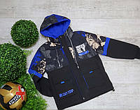 Куртка детская на мальчика код CZ 001  размеры на рост от 128 до 152 возраст от 6 и старше, фото 1