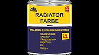 Эмаль для отопительных приборов TOTUS Radiator Farbe Standard, фото 1