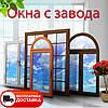 СРС. Окна с Завода, без посредников,  бесплатная доставка по Украине.