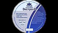 Шпатлёвка фасадная Экстра-Ф TOTUS, 0.8 кг, фото 1