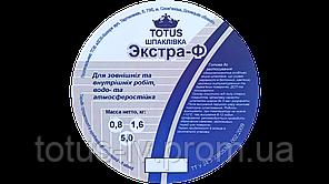 Шпатлёвка фасадная Экстра-Ф TOTUS, 0.8 кг