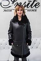 Дубленка- Пилот  Женская 85см Черный Мех 0213МК