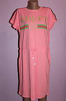 Платье трикотажное GUCCI, фото 1