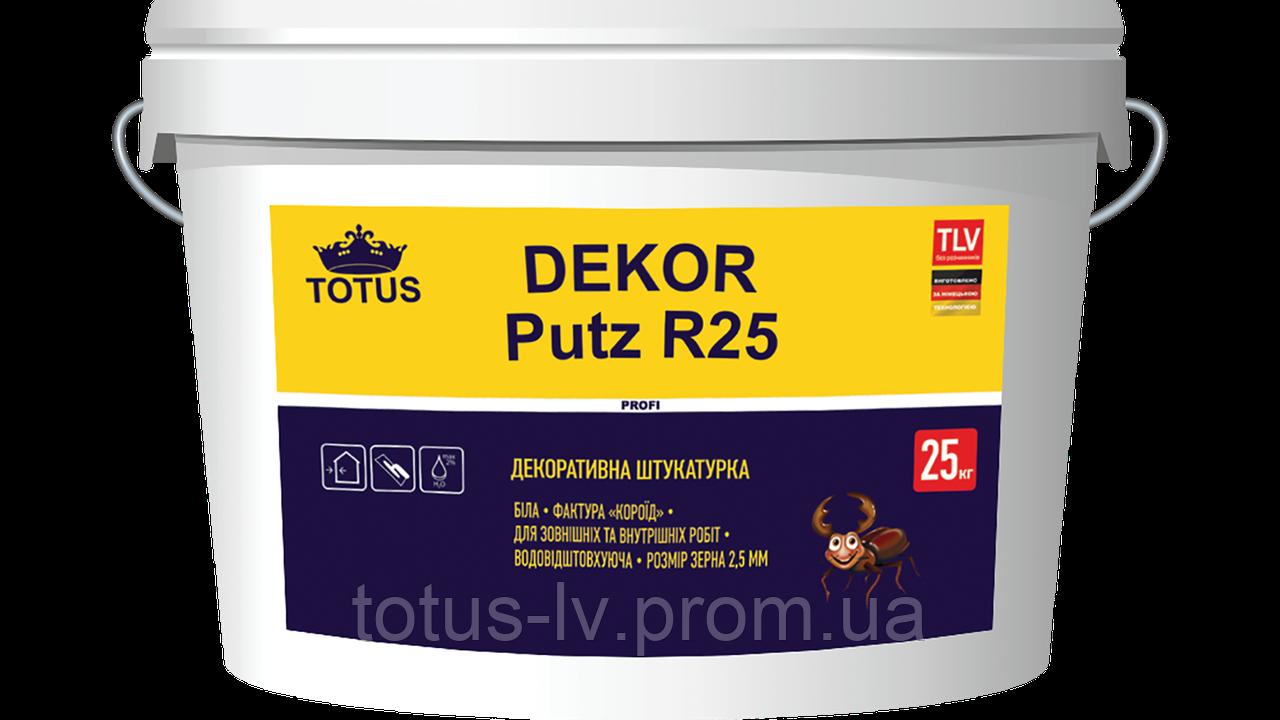 Штукатурка декоративная Dekor Putz 25 Profi