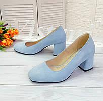 Блакитні замшеві туфлі