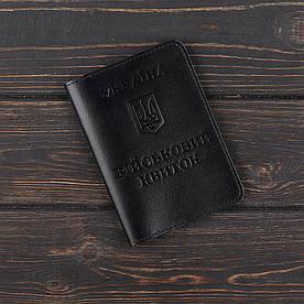 Обложка на военный билет v.1.0. Fisher Gifts STANDART черный (кожа)