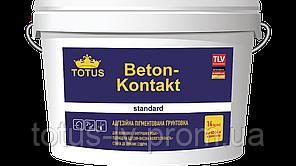 Грунтовка адгезивная пигментированная Beton Kontakt Totus 14 кг