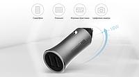 Xiaomi (OR) Car Charger QC 3.0 18W Silver (CC05ZM)
