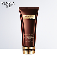 Молочко для умывания лица Venzen Niacinome Cleancer 100 g