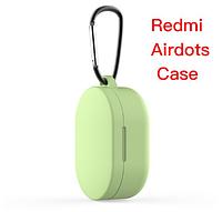 Чехол-накладка для наушников Xiaomi Redmi AirDots - силикон - Green (с карабином)