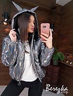 Женская блестящая куртка хамелеон короткая на весну 66KU247E