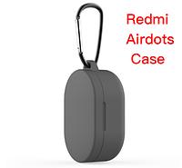 Чехол-накладка для наушников Xiaomi Redmi AirDots - силикон - Gray (с карабином)