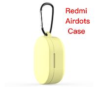 Чехол-накладка для наушников Xiaomi Redmi AirDots - силикон - yellow (с карабином)