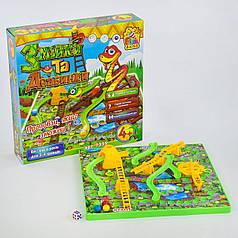 Настольная игра 3D Змеи и лестницы, Змійки та драбинки