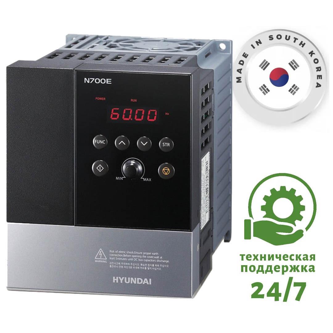 Перетворювач частоти на 0.4 кВт HYUNDAI - N700E-004SF - Вхідна напруга: 1-ф 220V