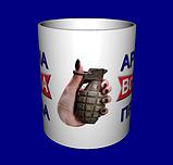 Кружка / чашка Арина всегда права, фото 2