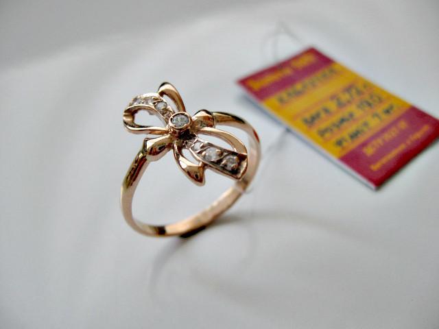 Кольцо из золота 19 размер от 979 грн. 1 грамм