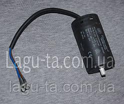 Конденсатор пусковой 59 мкФ 330в 12.80.6.102, фото 3