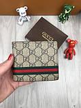 Трендовый мужской кошелек Gucci коричневый Премиум Качество бумажник Стильный VIP Модный Гуччи копия, фото 4