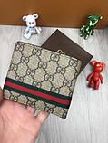 Трендовый мужской кошелек Gucci коричневый Премиум Качество бумажник Стильный VIP Модный Гуччи копия, фото 5