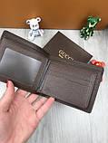 Трендовый мужской кошелек Gucci коричневый Премиум Качество бумажник Стильный VIP Модный Гуччи копия, фото 3