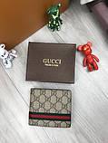 Трендовый мужской кошелек Gucci коричневый Премиум Качество бумажник Стильный VIP Модный Гуччи копия, фото 6