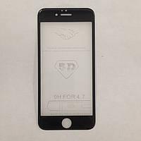 Защитное стекло для iPhone 6/6s 5D Black