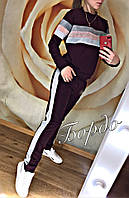 Женский спортивный костюм люрекс трехцветный черный серый бордо 42 44 46 48