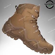 LOWA Z-6S GTX® TF (coyote OP) ботинки тактические/ военная обувь армейская
