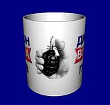 Кружка / чашка Димон всегда прав, фото 2