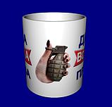 Кружка / чашка Дина всегда права, фото 2
